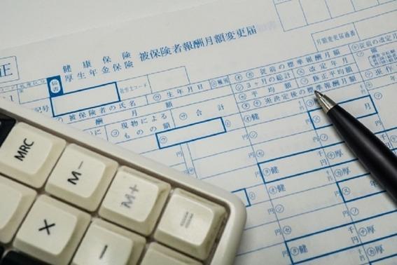 新型コロナの影響による標準報酬月額の改訂特例延長