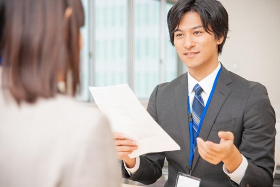 雇用管理 社会保険 労務管理 労務相談